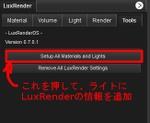 Luxdsstart09