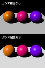 Threeballs
